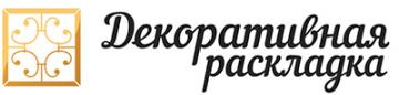 Фирма Декоративная раскладка